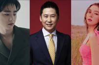 신동엽X아이린X진영, '2019 KBS 가요대축제' 메인 MC 확정 [공식]