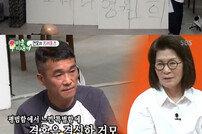 """[DA:리뷰] 장지연 """"♥김건모, 측은했다. 밀어냈지만 확신 있어"""""""
