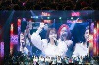 '미스트롯' 전국투어 홍자X이용, 울산 달군 감성 콜라보