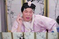 '물어보살' 서장훈×이수근, 앙드레 김 아들 등장에 태세 전환