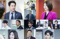 '보좌관2' 이정재 생환 기원 비하인드 컷 공개