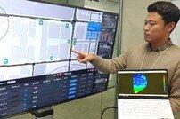 LGU+, 국토지리정보원과 '고정밀 측위' 협력