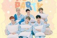 몬스타엑스, 내년 1월 팬콘 개최…오늘(9일) 팬클럽 선예매