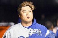 'MLB 윈터미팅 개막' 게릿 콜 제안이 류현진에게 미칠 영향은?