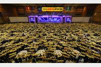 [에듀윌] 공인중개사 합격자 2000명과 역대급 축하 행사 개최