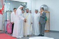 힘찬병원, UAE 샤르자대학병원 내 관절척추센터 확장 오픈