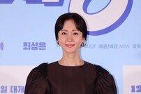 [포토] 염정아 '다시 엄마로 변신'