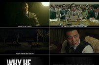 '남상의 부장들' 인터내셔널 예고편 공개…2020년 1월 개봉