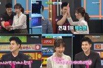 [DA:리뷰] '비스' 장희웅, 김건모♥장지연 언급 통편집…박소현과 핑크빛 (종합)