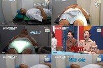 '아내의 맛' 정자왕 하승진 수술대 올랐다…결국 정관수술