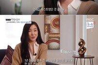 """'사람이 좋다' 티파니 """"소녀시대 시절, 거의 쉬지 않고 활동"""""""