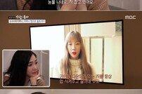 """'사람이 좋다' 태연→서현 응원…티파니 울컥 """"소녀시대 보고 싶다"""""""