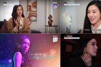 [DA:리뷰] '사람이 좋다' 티파니 눈물 고백 #소녀시대 #빚투 #우울증 (종합)