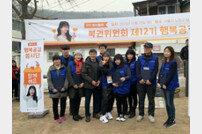 홍진영, 추운 겨울 사랑 전했다…연탄 나눔 봉사활동