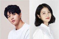 김명수X신예은, 판타지+로맨틱+코미디 '어서와' 출연 확정[공식]