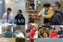 [TV북마크] '아내의 맛' 함소원♥진화 부부, 파란만장 베트남 여행기 폭소
