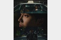 김필 신곡 '변명' 뮤직비디오 티저…아련한 겨울 감성