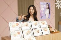 K쇼핑 '신수지 마이비밀 다이어트 도시락' 판매