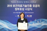김영주 이대목동병원 교수, 보건복지부 장관 표창 수상