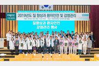 이대서울병원, 의료질 향상 QI 경진대회 개최