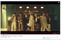 방탄소년단, Airplane pt.2 일본어 버전 뮤직비디오 25번째로 1억뷰 달성