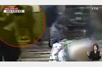 곰탕집 성추행 사건, 대법원 유죄→당시 CCTV 영상 재조명