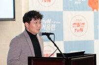"""'연말엔 tvN' 이기혁 국장 """"올해 드라마 성적 다소 부진, 시도는 성공적"""""""