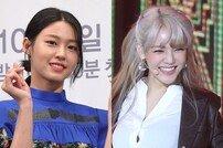 """'전참시' 측 """"AOA 설현·지민+매니저 출연…오늘 촬영 중"""" [공식입장]"""