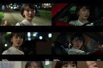 '하자있는 인간들' 황우슬혜, 도도→세심→멋쁨 '매력 화수분' 등극
