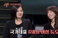 '슈가맨3' 애즈원 '원하고 원망하죠'로 소환 완료, 최근 근황은?
