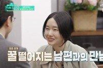 '편스토랑' 이정현, 남편 위한 저녁 식사 준비 '대장금 급 요리 솜씨'