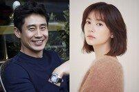 신하균×정소민, KBS2 '영혼수선공' 캐스팅 확정 [공식]
