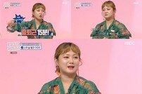 """'구해줘 홈즈' 박나래, 김포 3층 전원주택에 흑심 """"계약하겠다"""""""