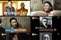 [TV북마크] '선녀들' 김구로드 배우는 대한민국 임시정부 역사 (ft.후손)