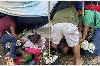 """필리핀 지진, 필리핀 6.8 규모 지진…외교부 """"아직 한국인 피해無"""""""