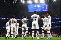 챔피언스리그 16강 대진 완성, 토트넘 vs 라이프치히 '레알 vs 맨시티 빅 매치도'
