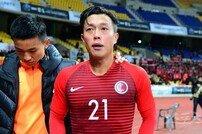 [포토] 홍콩팬들의 응원에 눈시울 붉힌 홍콩 선수!