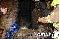 여의도 싱크홀, 인명피해까지 발생…3달 전에도 인근 싱크홀
