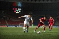 북한 카타르월드컵 아시아 2차 예선 불참 확정