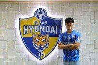 김학범호 수비형MF 원두재 AFC U-23 챔피언십 MVP 선정