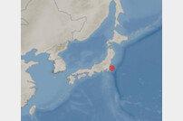 """일본 지진 발생, 일본 규모 5.9 지진→""""도쿄 등 흔들림 감지"""""""
