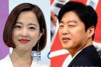 [DA:피플] 박보영, 김희원 열애설에 직접 해명 '뽀블리 답다'