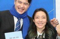 오영환, 민주당 영입인재 5호…♥김자인과 행복한 미소