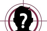 NC 다이노스, 경찰관 폭행 A코치와 재계약 않기로 결정