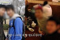 '실화탐사대' 11년 절친 살인사건→귀신 아파트 정체 조명