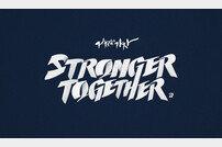 NC 다이노스, 2020시즌 캐치프레이즈 'STRONGER, TOGETHER'