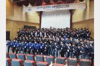 KBO, 16일 2020 신인 오리엔테이션 개최
