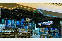 스마일게이트 중국에 실내 테마파크 오픈