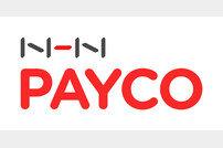 '페이코 청구서' 행정안전부 장관 표창