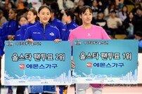 [포토] 김단비-강이슬, 올스타 팬투표 1-2위 위엄!